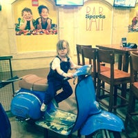 Photo taken at Lalandia Cafe Plaza by Костя С. on 5/1/2014