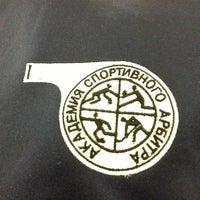 "Photo taken at Манеж Академии ФК""Зенит"" by Roman N. on 2/26/2013"