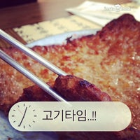Photo taken at 떡갈비 한정식 by Young Y. on 11/10/2013