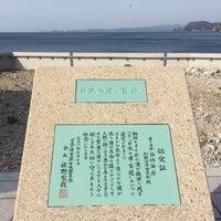 Photo taken at 白崎海洋公園 展望台 by phovo on 3/31/2018