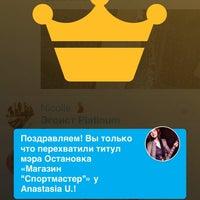 "Photo taken at Остановка «Магазин ""Спортмастер""» by Олексій Н. on 4/17/2014"