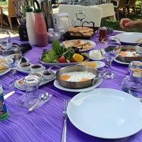 7/28/2013 tarihinde Seyda A.ziyaretçi tarafından Eğriçimen'de çekilen fotoğraf