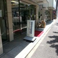 5/6/2013にyoshi ..がネイチャーショップ KYOEIで撮った写真