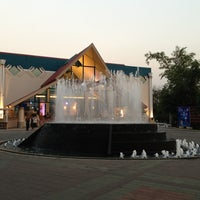 Photo taken at CentralPlaza Chiangmai Airport by Arseniy K. on 3/1/2013