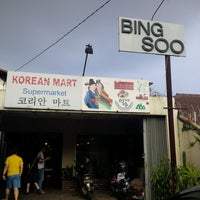 Photo taken at Bing Soo by Jane on 5/5/2013