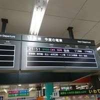Photo taken at JR 盛岡駅 by 波瑠 多. on 3/22/2018
