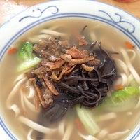 Photo taken at MyeMye Noodle House by Dovelle K. on 12/11/2012