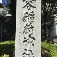 Photo taken at 北谷稲荷神社 by øう ら. on 7/12/2017