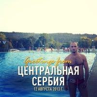 Photo taken at Sportsko-rekreativni centar Petnica by Евгений Н. on 8/13/2013