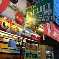 Photo taken at ร้านเจ๊นกติ่มซำ by Korapat K. on 12/21/2012