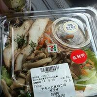 Photo taken at セブンイレブン 津島鹿伏兎町店 by Makibi-Nash on 8/27/2014