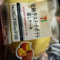 Photo taken at セブンイレブン 津島鹿伏兎町店 by Makibi-Nash on 2/16/2015