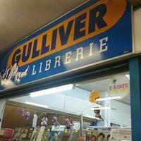 Photo taken at Libreria Gulliver by Dj Cillo on 6/4/2016
