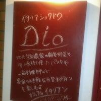 Photo taken at La cucina Italiana Dio by Max P. on 7/1/2014
