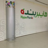 Photo taken at Hyper Panda by Dam333 on 2/1/2013