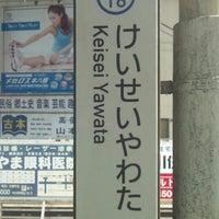 Photo taken at Keisei Yawata Station (KS16) by しののめ@ふくしま🍑🍀 on 10/22/2013