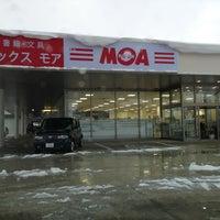 Photo taken at ブックスモア 秋田湯沢店 by Yu F. on 1/3/2013