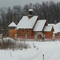 Photo taken at Красино by Антон А. on 1/8/2013