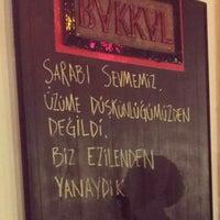 Photo taken at Serhat Çektik Fabrikasi by By C. on 7/26/2017