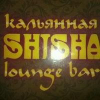 Снимок сделан в SHISHA - Lounge Bar пользователем Daria C. 2/8/2013