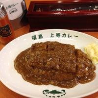 Photo taken at 福島上等カレー あまがさきキューズモール店 by 水無 灯. on 8/28/2014