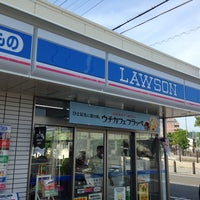 Photo taken at Lawson by 水無 灯. on 5/24/2014