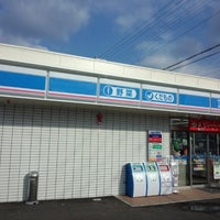 Photo taken at Lawson by 水無 灯. on 1/20/2013
