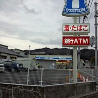 Photo taken at Lawson by 水無 灯. on 1/23/2013