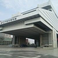 Das Foto wurde bei Edo-Tokyo Museum von bbindk am 3/24/2013 aufgenommen
