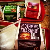 7/12/2013 tarihinde Nikolay N.ziyaretçi tarafından McDonald's'de çekilen fotoğraf