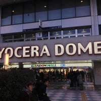 Photo taken at Kyocera Dome Osaka by takeshi on 2/24/2013