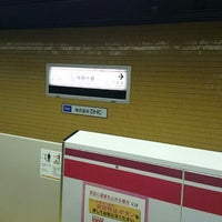 Photo taken at Azabu-juban Station by Naoto T. on 12/14/2013