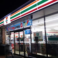 Photo taken at 7-Eleven by R 3. on 6/18/2018