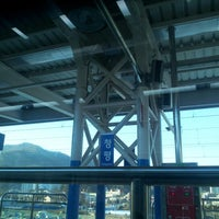 Photo taken at Cheongpyeong Stn. by 태훈 엄. on 12/25/2012