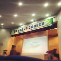Photo taken at 이대목동병원 김옥길홀 by Hyuck C. on 4/18/2015