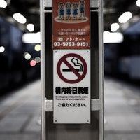 Photo taken at Sugano Station (KS15) by Nijubashi Y. on 9/24/2016