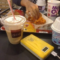 Photo taken at McDonald's by ahmad f. on 7/17/2017