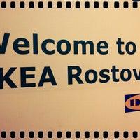 Photo taken at IKEA office by Galina K. on 12/28/2012