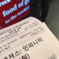 Photo taken at LOTTE CINEMA Dongbusan Outlet by Charles O. on 4/30/2018