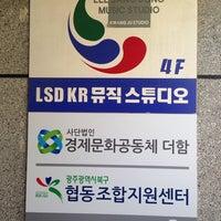 Photo taken at 광주광역시 북구 협동조합지원센터 by Charles O. on 9/23/2013