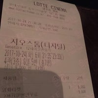 Photo taken at LOTTE CINEMA Dongbusan Outlet by Charles O. on 10/24/2017