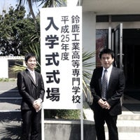 Photo taken at 鈴鹿工業高等専門学校 青峰寮 by Tran Q. on 7/7/2013