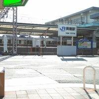 Photo taken at Suma Station by wp doccomo on 12/8/2012