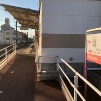 Photo taken at Shioya Station by ルビナス on 12/3/2017