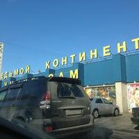 Снимок сделан в Седьмой континент пользователем Александр Ф. 2/24/2013