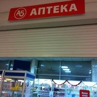 Photo taken at Аптека А5 by Аброрчик Х. on 12/12/2012