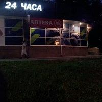 Photo taken at Аптека А5 by Аброрчик Х. on 6/6/2013