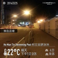 Photo taken at Ho Man Tin Swimming Pool 何文田游泳池 by Ricky K. on 3/25/2014