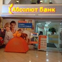 Photo taken at Абсолют Банк by Дмитрий З. on 7/10/2014