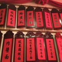 รูปภาพถ่ายที่ Baozi Inn โดย Libing W. เมื่อ 12/31/2012